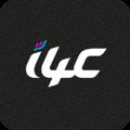 Logo for i4C